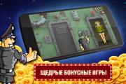 Приложения с игровыми автоматами